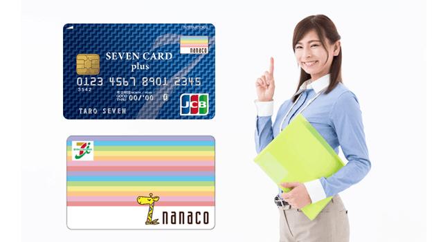 ヤマト運輸の運賃支払いにクレジットカードが使える送り方、コンビニや「宅急便をスマホで送る」なら割引も適用に