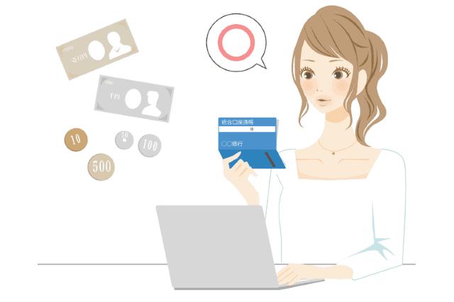 パソコンで確認する女性